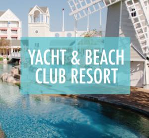 YachtClub