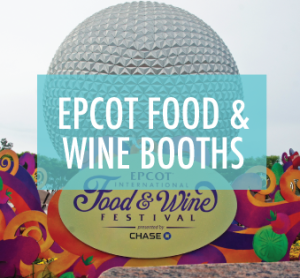 FoodandWineBooths