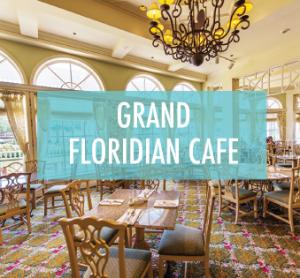 GrandFloridianCafe