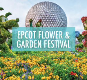 epcotflowerandgarden