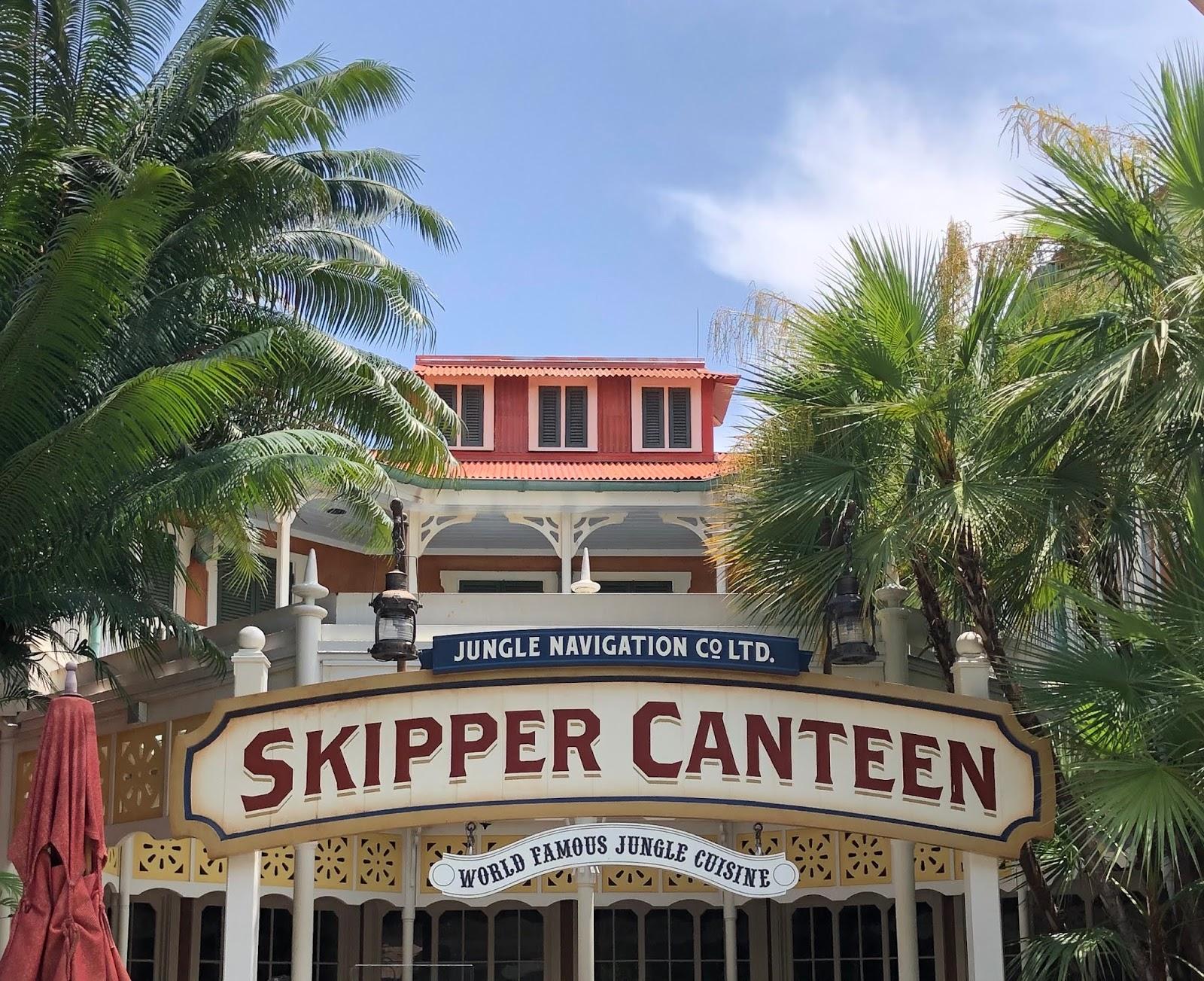 Alexis's Gluten Free Adventures: Jungle Navigation Co. LTD Skipper Canteen  - Magic Kingdom